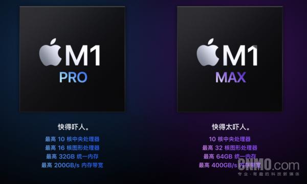 """如此炸裂的M1芯片升级  M1 Pro和M1 Max让我们都""""炸""""了"""